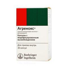 Агренокс - фото упаковки
