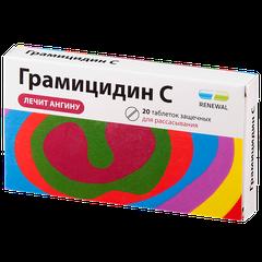 Грамицидин С тб защечн - фото упаковки