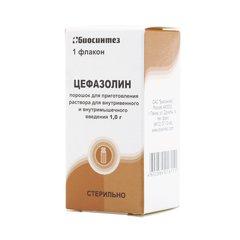 Цефазолин - фото упаковки