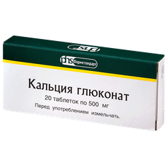 Кальция глюконат тб - фото упаковки