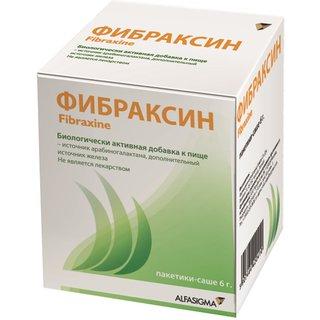 Фибраксин - фото упаковки