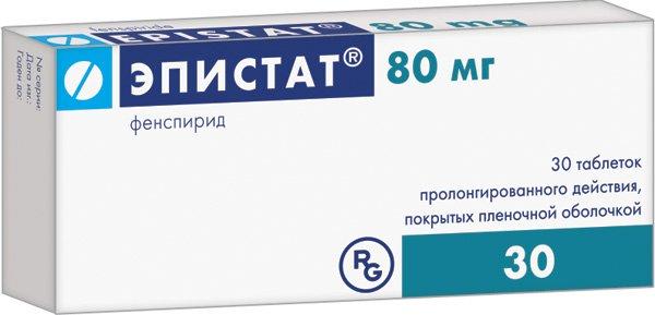 Эпистат