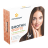 Биотин Форте с экстрактом бамбука