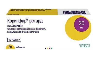 Коринфар ретард - фото упаковки