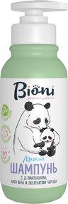 Bioni Детский шампунь для самых маленьких с алоэ вера и экстрактом череды