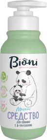 Bioni Средство для купания младенцев с календулой и экстрактом зародышей пшеницы
