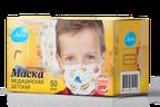 Латио маска медицинская детская  (звери)