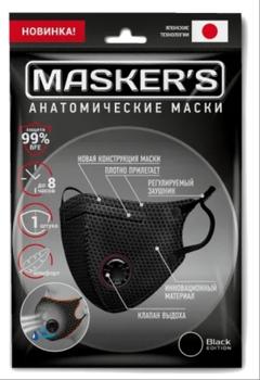 Maskers маска анатомическая медицинская с клапаном черная