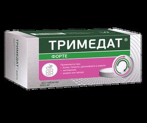 Тримедат® форте - фото упаковки