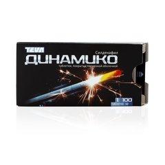Динамико - фото упаковки