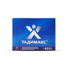 Тадимакс
