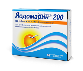 Йодомарин - фото упаковки