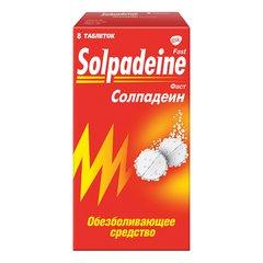 Солпадеин Фаст - фото упаковки