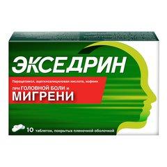 Экседрин - фото упаковки