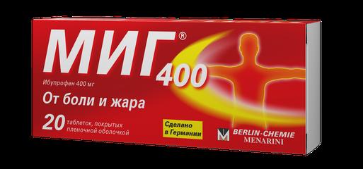 Миг 400 - фото упаковки