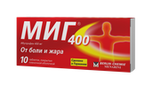 Миг 400
