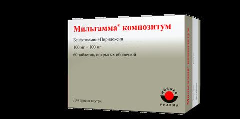 Мильгамма композитум - фото упаковки