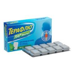 ТераФлю ЛАР таблетки для рассасывания ментоловые - фото упаковки
