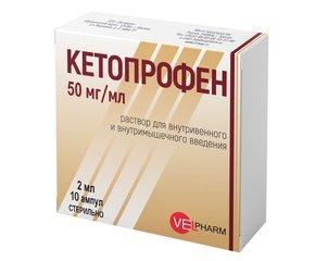 Кетопрофен раствор для внутривенного и внутримышечного введения - фото упаковки