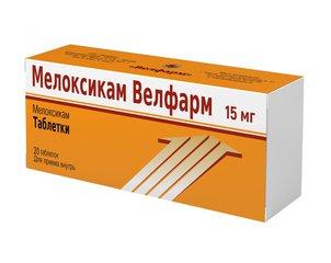 Мелоксикам Велфарм таблетки