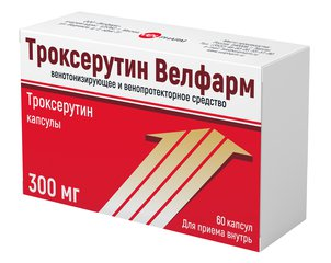 Троксерутин Велфарм капсулы - фото упаковки