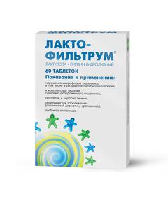 Лактофильтрум - фото упаковки