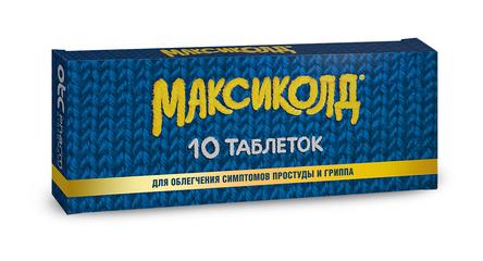Максиколд - фото упаковки