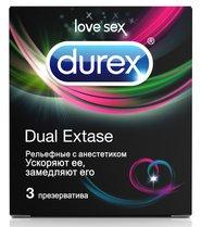 Дюрекс презервативы дуал экстаз