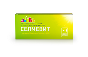 Селмевит - фото упаковки