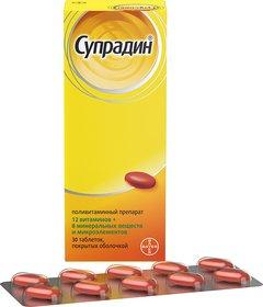 Супрадин - фото упаковки