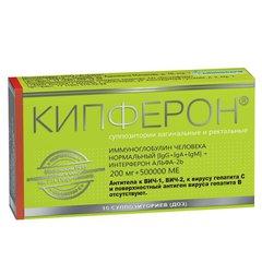 Кипферон - фото упаковки
