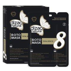 Dizao маска БОТО 8 признаков