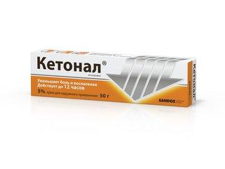 Кетонал - фото упаковки