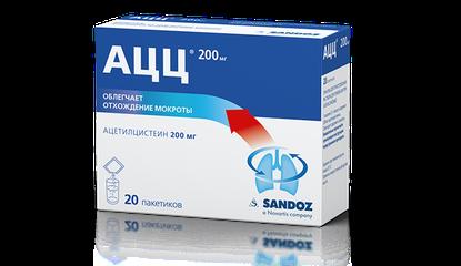 АЦЦ 200 - фото упаковки