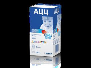 АЦЦ для детей - фото упаковки