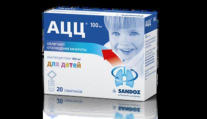 АЦЦ 100 - фото упаковки