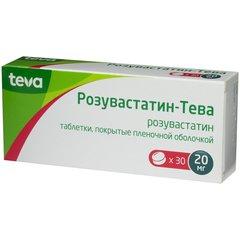 Розувастатин-Тева - фото упаковки