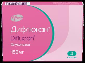Дифлюкан - фото упаковки