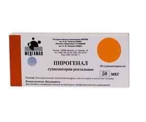 Пирогенал - фото упаковки