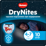 Huggies DryNites