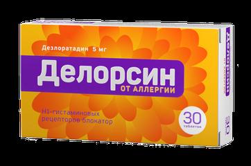 Делорсин - фото упаковки