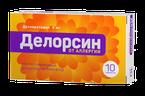 Делорсин