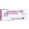 Препарат MERIAL Stomorgyl 20мг 10таб