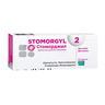 Препарат MERIAL Stomorgyl 2мг 20таб