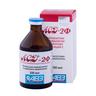 Антисептик АВЗ АСД-2Ф стимулятор Дорогова фракция 2 р-р для перорального и наружного применения
