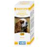 Витаминный препарат АВЗ ВИТТРИ витамины А, D, Е р-р для кошек и собак