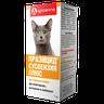 Антигельминтик для кошек Apicenna Плюс празицид-суспензия
