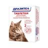 Антигельминтик для кошек НПП СКИФФ Празител таб.