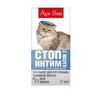 АПИ-САН СТОП-ИНТИМ для котов капли