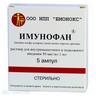 Лекарственный препарат для кошек и собак БИОНОКС Имунофан ампула
